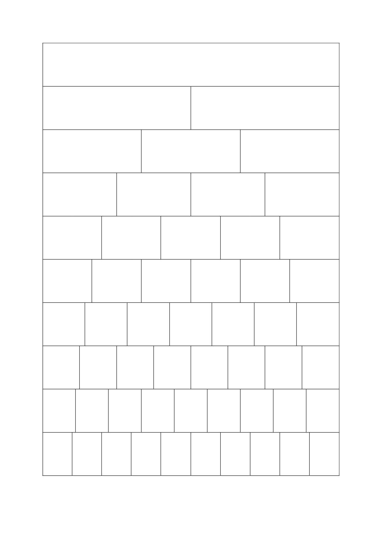 21 Images Of Wall Section Blank Template | Nategray Throughout Blank Word Wall Template Free