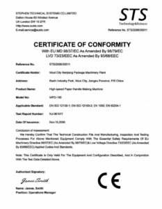 26 Images Of Free Certificate Of Conformity Template regarding Certificate Of Conformity Template Free