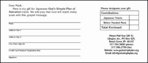 Awesome 36 Free Donation Form Templates In Word Excel Pdf with Donation Card Template Free