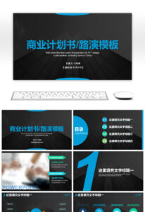 Awesome Blue Atmosphere Simple Business Report Template For In Simple Business Report Template