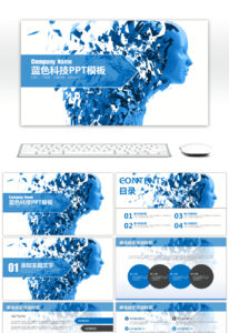 Awesome Blue High Tech Large Data Cloud Computing Ppt regarding High Tech Powerpoint Template