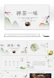 Awesome China Taste Zen Style Ppt Templates For Unlimited with regard to Presentation Zen Powerpoint Templates