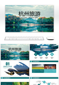Awesome Hangzhou Impression Tourism Album Ppt Template For within Powerpoint Templates Tourism