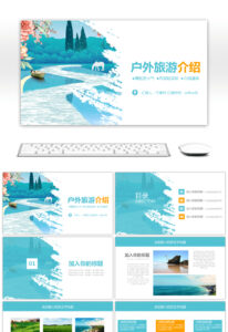 Awesome Illustration Small Fresh Outdoor Tourism Ppt pertaining to Tourism Powerpoint Template