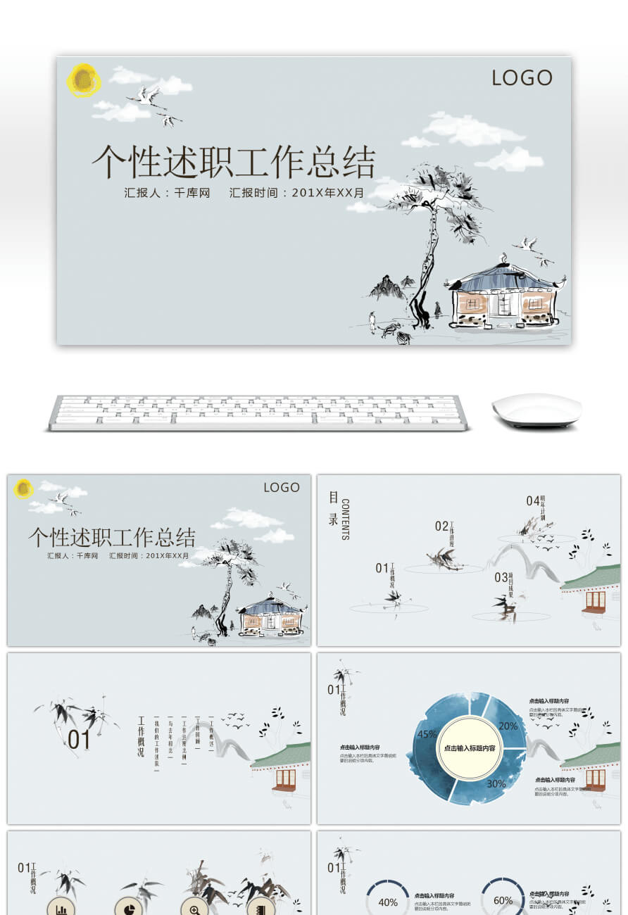 Awesome Ink Style Debriefing Summary Report Ppt For Free With Regard To Debriefing Report Template