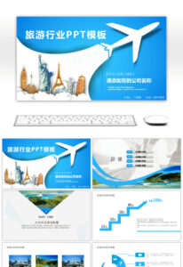 Awesome Overseas Holiday Tourism Dynamic Ppt Template For with Tourism Powerpoint Template