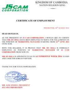 Certificate Of Employment Sample Beautiful Certificate in Template Of Certificate Of Employment
