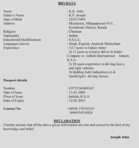 Character Bio Template Lovely Free Fill In The Blank inside Free Bio Template Fill In Blank