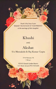 Floral Wedding Cards#2018 | Engagement In 2019 | Wedding regarding Sample Wedding Invitation Cards Templates
