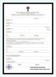 Free Baptism Certificate Template Word Best Of Baptism inside Baptism Certificate Template Word