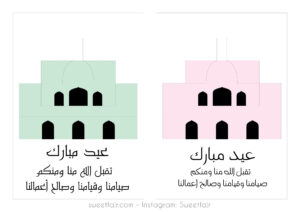 Free Printable Pop-Up Mosque Cards With Different Languages with regard to Free Printable Pop Up Card Templates