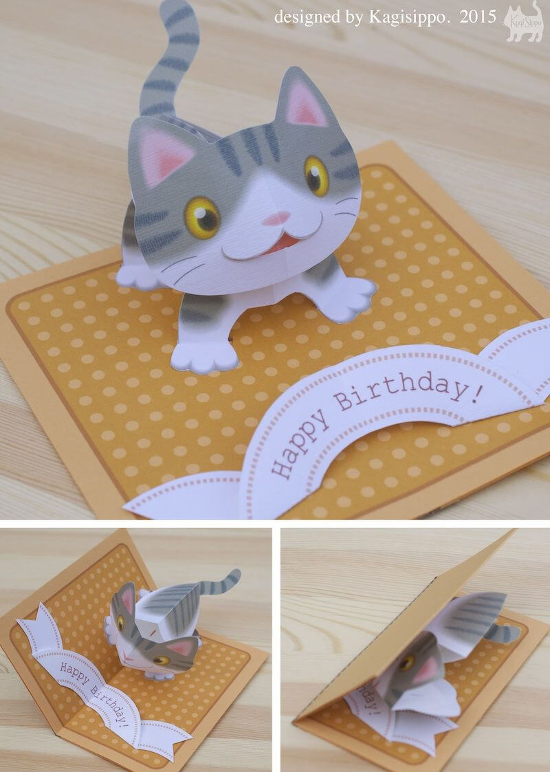 Free Templates - Kagisippo Pop Up Cards 2 | Pop Up Cards Pertaining To Templates For Pop Up Cards Free