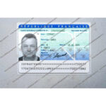 French Passport Template – Wepage.co With French Id Card Template