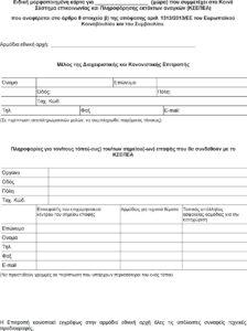 Handover Certificate Template – Hizir.kaptanband.co Regarding Handover Certificate Template