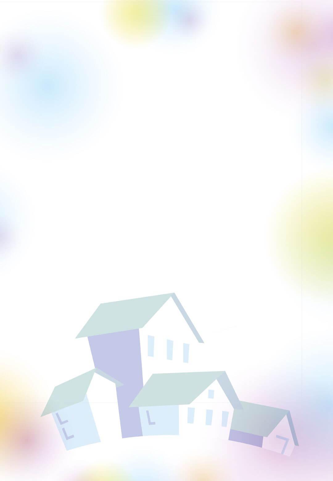 Housewarming Invitation Free Printable | Parties | Holidays Pertaining To Free Housewarming Invitation Card Template