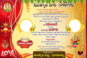 Indian Wedding Invitations Design Templates with regard to Indian Wedding Cards Design Templates