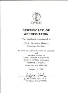 Kotesol Presidential Certificate Of Appreciation (1997 with regard to Doctorate Certificate Template