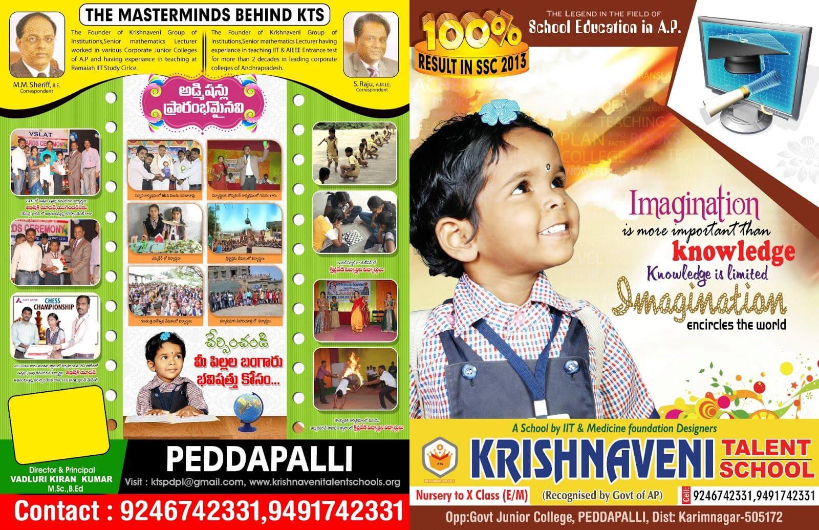 Krishnaveni Talent School Custom Brochure Design Template Pertaining To School Brochure Design Templates