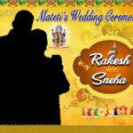 Marriage Flex Banner Design Psd Template Free Download Throughout Wedding Banner Design Templates