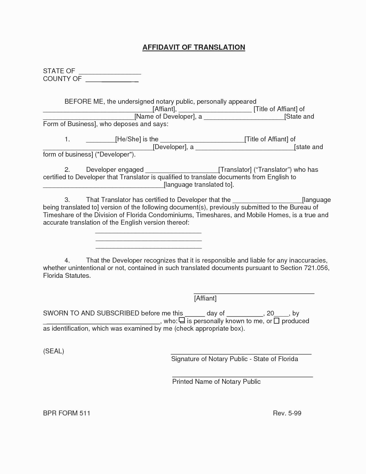 Mexican Birth Certificate Translation Template 12 Shocking Pertaining To Birth Certificate Template For Microsoft Word