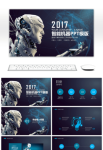 Millions Of Png Images, Backgrounds And Vectors For Free regarding High Tech Powerpoint Template