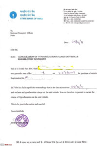 Noc Letter Format For Loans From Bank Refrence Noc Letter in Noc Report Template