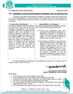 Noc Requirement Is Back – Mandatory Formality Of Noc From with regard to Noc Report Template