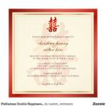 Pixdezines Double Happiness, Chinese Wedding Invitation Pertaining To Church Wedding Invitation Card Template