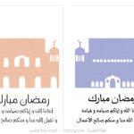 Pop Up Card Templates For Ramadan   Free Printable Pop Up Regarding Printable Pop Up Card Templates Free