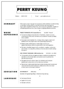Project Ement Report Sample Engineering Example Er Template inside Operations Manager Report Template