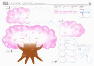 Sakura 3D Pop-Up Card – Style3Dcard – Pattern 1 | Pop Up for Pixel Heart Pop Up Card Template