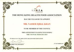 Sports Certificate Format In Word – Hizir.kaptanband.co in Sports Award Certificate Template Word