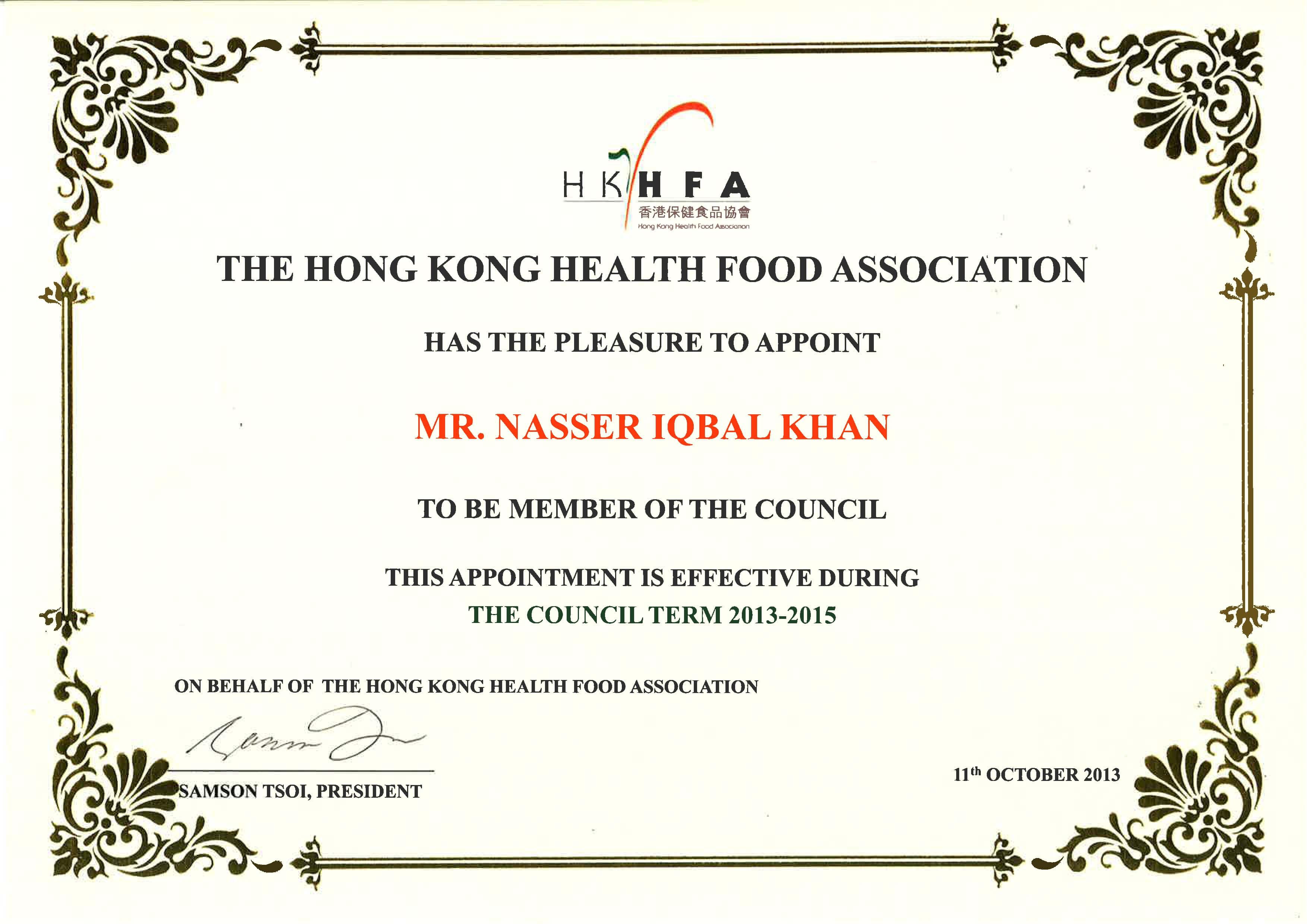 Sports Certificate Format In Word - Hizir.kaptanband.co In Sports Award Certificate Template Word
