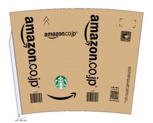 Starbucks   Plastic Pleasures With Regard To Starbucks Create Your Own Tumbler Blank Template