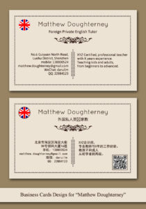 Teacher Business Card Template Free Download Best Design in Business Cards For Teachers Templates Free