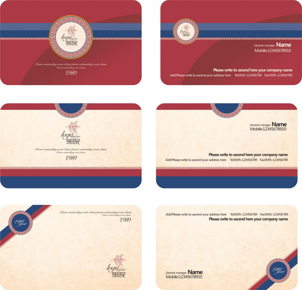 Templates Archives - Plastic Card Intended For Pvc Card Template
