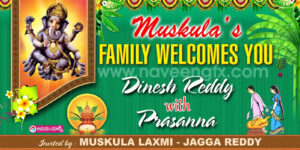 Wedding Banner Design | Wedding In 2019 | Wedding Banner within Wedding Banner Design Templates
