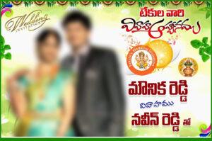 Wedding Banner Psd Templates | Wedding Designs | Wedding inside Wedding Banner Design Templates