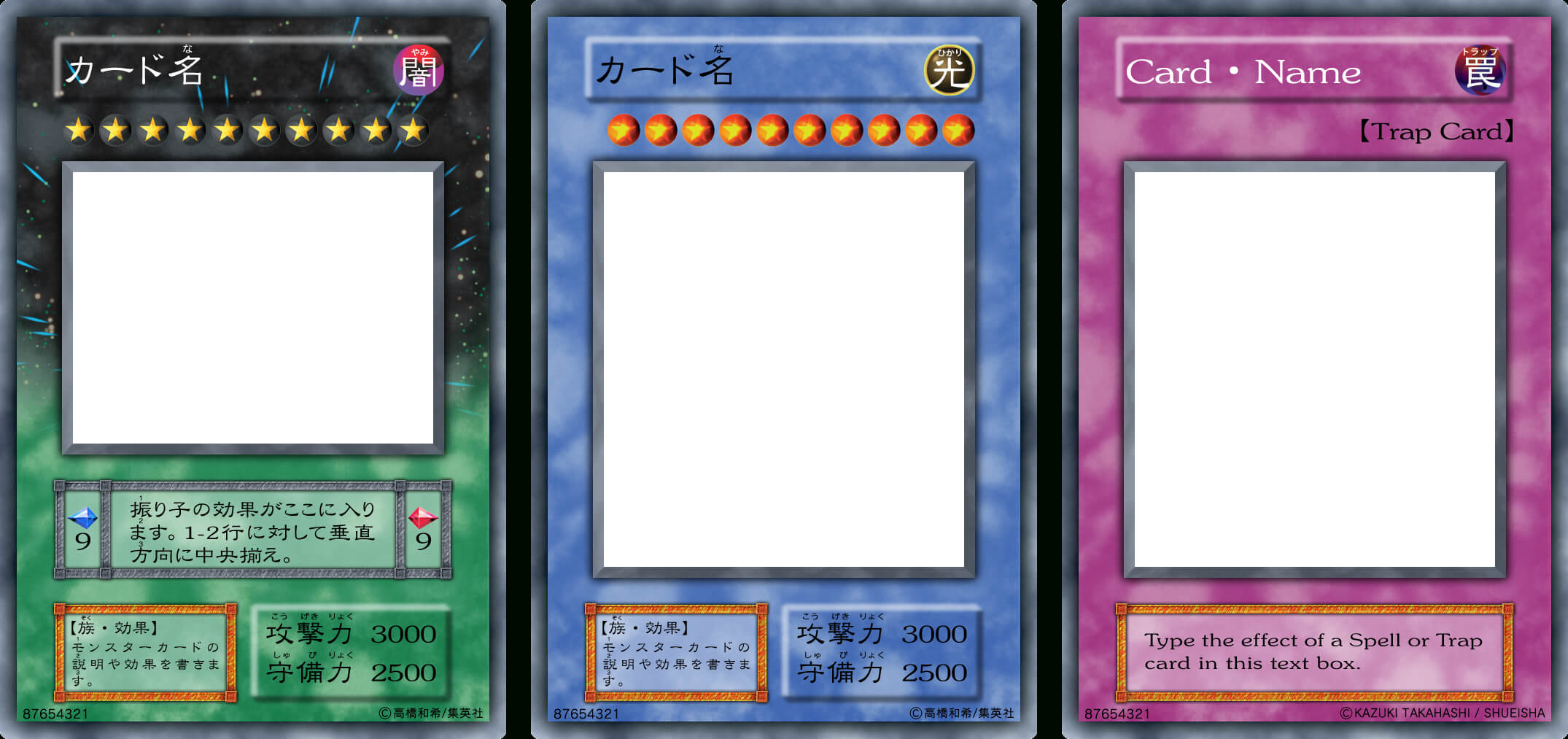 Ygo Series 1 Master Psd (Japanese)Icycatelf On Deviantart Pertaining To Yugioh Card Template